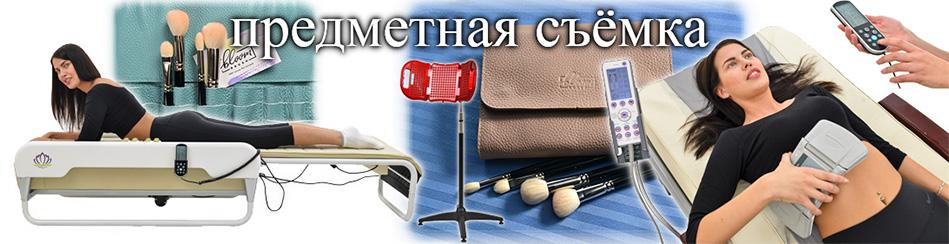 57 рекламная_2