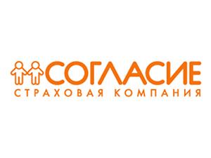 logo_soglasie 2